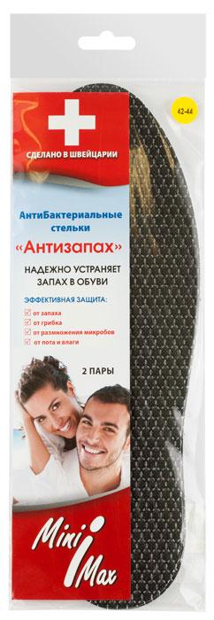 Стельки антибактериальные MiniMax, 2 пары, цвет: черный. Размер 42-44NTS-101C blueСтельки для обуви MiniMax от запаха. Ультратонкие стельки - ароматизированные и антигрибковые. Трехслойные стельки с антибактериальным и антимикробным веществом Sanitized - пиритион цинка.