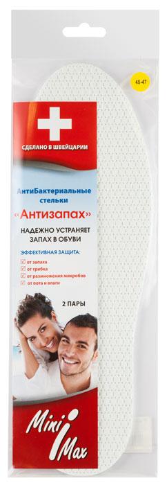 Стельки антибактериальные MiniMax, 2 пары, цвет: белый, размер 45-4754 002814Стельки антибактериальные MiniMax, 2 пары в упак. - Стельки для обуви от запаха. Ультратонкие. Ароматизированные. Антигрибковые. 3-х слойные с антибактериальным и антимикробным веществом «SANITIZED» - пиритион цинка. Цвет: белый. Пр-во: Швейцария.Размер 45-47