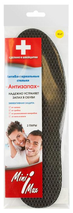 Стельки антибактериальные MiniMax, 2 пары, цвет: черный. Размер 45-47MW-3101Стельки для обуви MiniMax от запаха. Ультратонкие стельки - ароматизированные и антигрибковые. Трехслойные стельки с антибактериальным и антимикробным веществом Sanitized - пиритион цинка.