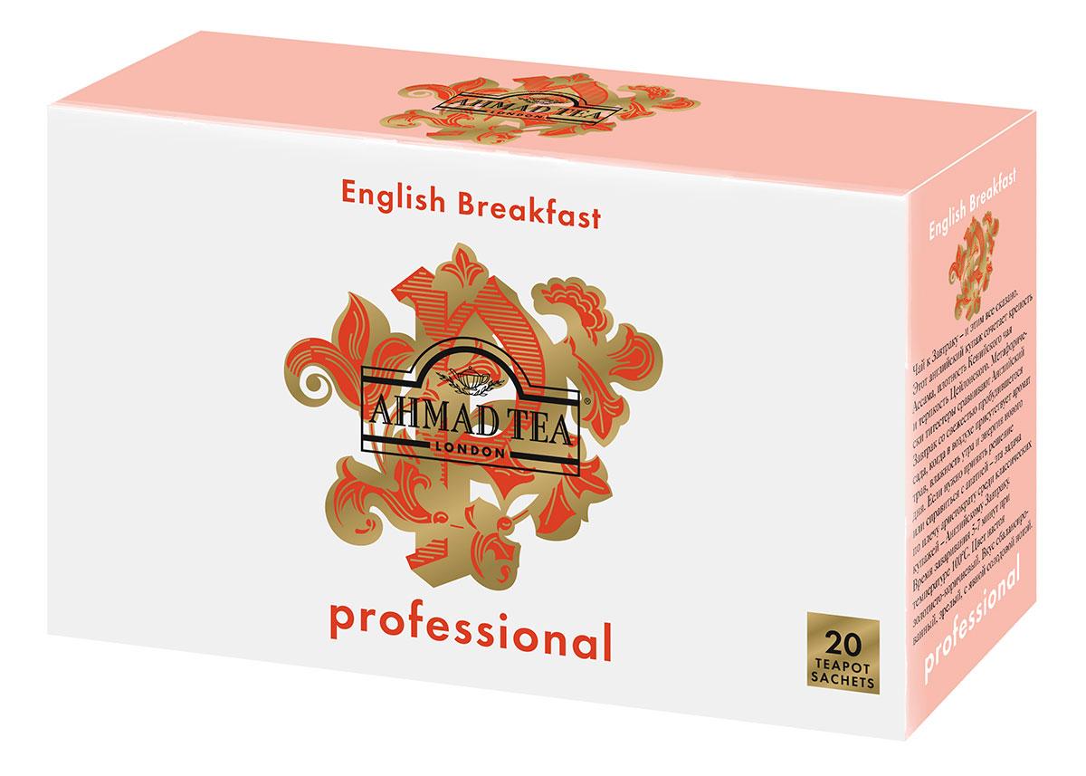 Ahmad Tea Professional Английский Завтрак чай черный листовой в фильтр-пакетах для заваривания в чайнике, 20 шт101246Чай к Завтраку – и этим все сказано. Этот английский купаж сочетает крепость Ассама, плотность Кенийского чая и терпкость Цейлонского. Метафорически титестеры сравнивают Английский Завтрак со свежестью пробудившегося сада, когда в воздухе присутствует аромат трав, влажность утра и энергия нового дня. Если нужно принять решение или справиться с апатией – эта задача по плечу аристократу среди классических купажей – Английскому Завтраку. Цвет настоя золотисто-коричневый. Вкус сбалансированный, зрелый, с явной солодовой нотой.
