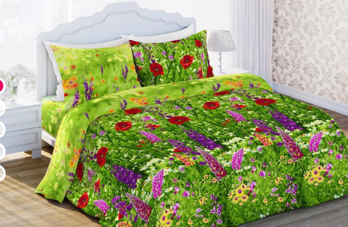Комплект белья Любимый дом Люпины, 1,5 спальное, наволочки 70 х 70, цвет: зеленый. 327640333473Постельное белье торговой марки «Любимый дом» - это идеальное сочетание доступной цены и высокого качества продукции. Серия «Любимый дом 3D» выполнена в технике объемного трехмерного изображения: объемные рисунки очень яркие, насыщенные и реалистичные. Коллекция выполнена из традиционной отечественной бязи с высоким показателем износостойкости: такое постельное белье очень прочное и долговечное, не деформируется при стирках и прослужит долгие годы.