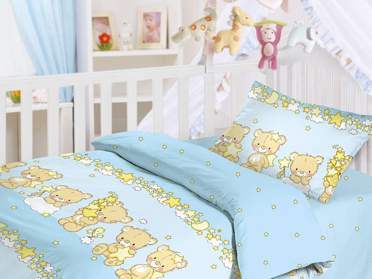 Комплект детского постельного белья Облачко Мишки-малышки, наволочка 40х60329452Детский комплект постельного белья Облачко Мишки-малышки состоит из наволочки, пододеяльника и простыни на резинке для матрасов высотой до 15 см. Такой комплект идеально подойдет для кроватки вашего малыша и обеспечит ему здоровый сон. Постельное белье, изготовленное из бязи (100% хлопка), подарит малышу непревзойденную мягкость. Натуральный материал не раздражает даже самую нежную и чувствительную кожу ребенка, обеспечивая ему наибольший комфорт. Яркий дизайн комплекта, несомненно, понравится малышу и привлечет его внимание. На постельном белье Облачко Мишки-малышки ваша кроха будет спать здоровым и крепким сном.