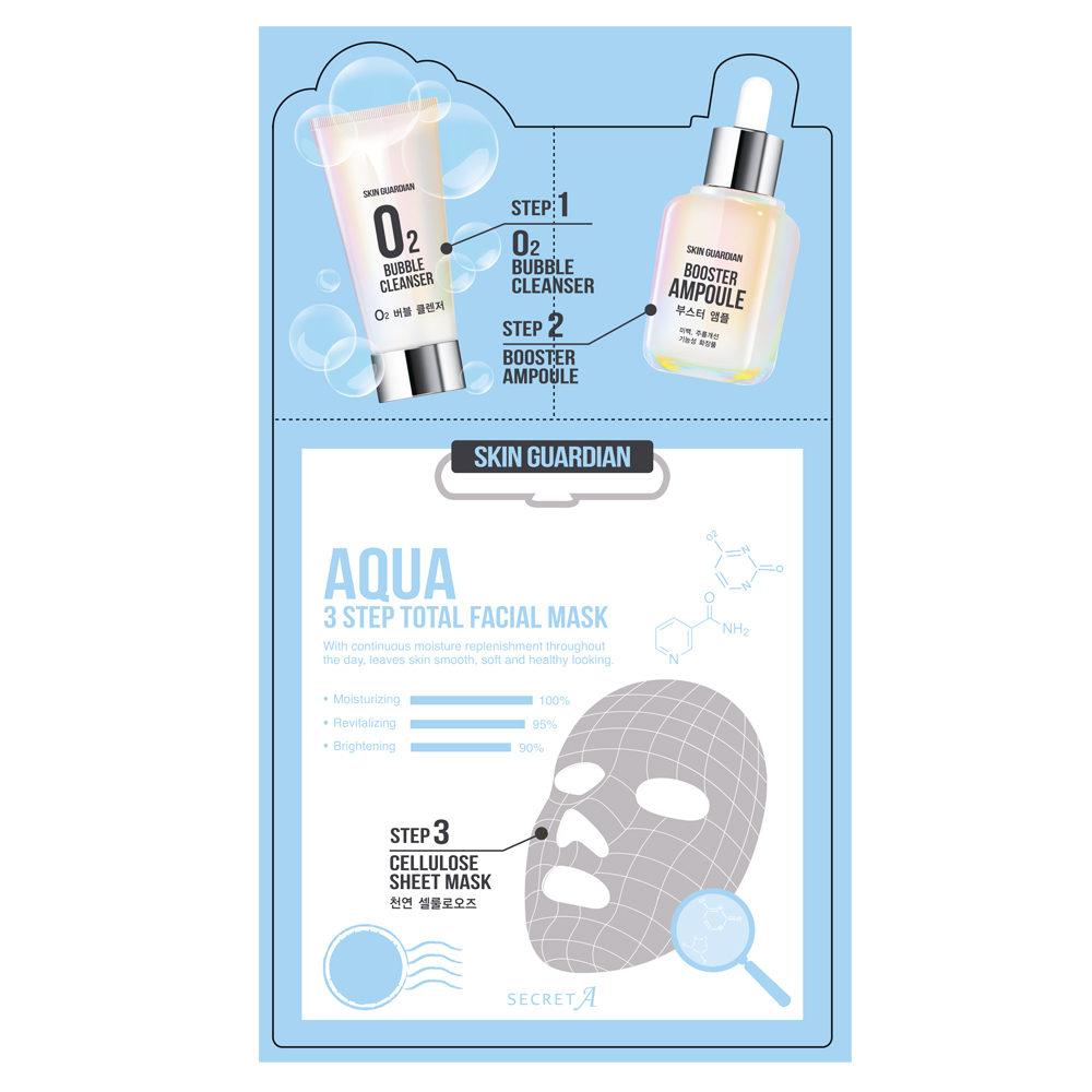 Secret A Трехшаговая увлажняющая маска для лица, Skin Guardian, 25 млFS-00897Маскасалфетка из целлюлозы плотно прилегает к коже, что обеспечивает более интенсивное воздействие на кожу лица. Маска из натурального материала минимизирует риск возникновения аллергических реакций и в 13 раз увеличивает впитываемость эссенции. Увлажняющая маска содержит гиалуроновую кислоту, которая позволяет увеличить естественный уровень увлажненности кожи. Маска делает кожу гладкой, мягкой и эластичной. Является профилактикой старения кожи лица