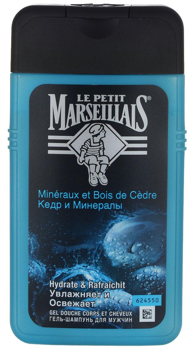 Le Petit Marseillais Гель-шампунь для мужчин Кедр и минералы 250мл81601127Кедр Ливана - величественное дерево, растет в живописных бухтах Средиземноморья. Его листва дарит прохладу и неповторимый свежий аромат. Этот гель-шампунь увлажняет кожу, укрепляет волосы и заряжает вас энергией нового дня. Его тонизирующий аромат перенесет вас в самое сердце водопадов юга Франции