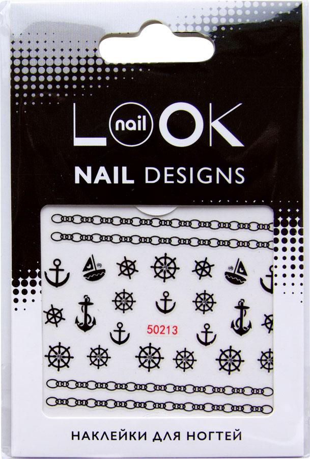 nailLOOK Наклейка для ногтей Nail stickers черные6Nail Stickers наклейка для ногтей,черные якоря