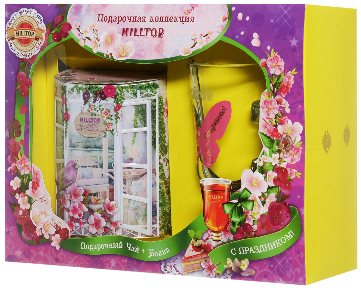 Hilltop Солнечная веранда черный листовой чай, 100 г (подарочный набор с бокалом)101246Подарочный набор Солнечная веранда включает в себя восхитительный крупнолистовой цейлонский чай высшего сорта и стеклянный бокал для чайных коктейлей. В коллекциях чая Hilltop всегда цветут цветы и сияет солнце. Эти замечательные наборы помогут вашему празднику радовать всех вокруг.