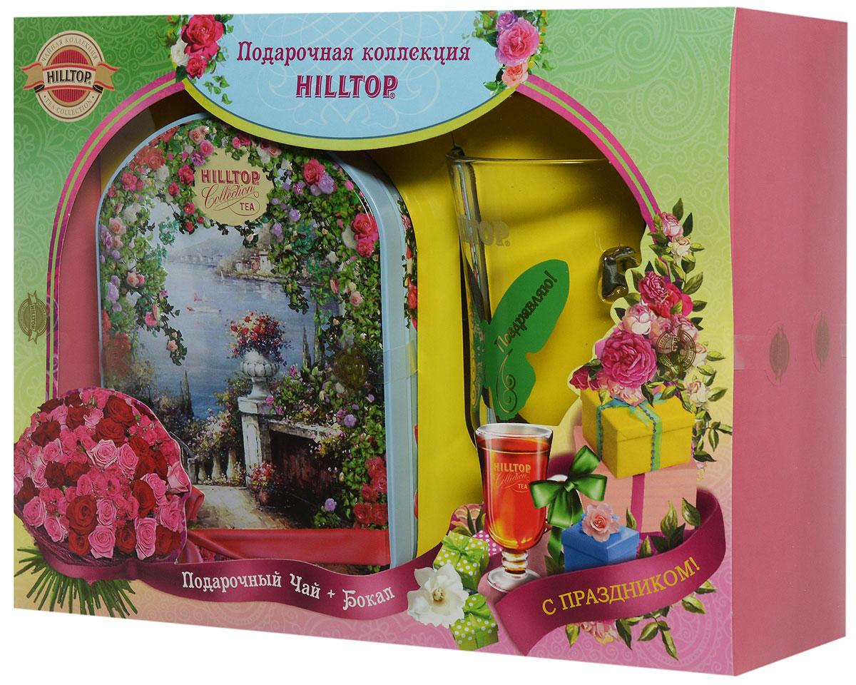 Hilltop Южный сад черный листовой чай, 100 г (подарочный набор с бокалом)4610001572923Подарочный набор Южный сад включает в себя восхитительный крупнолистовой цейлонский чай с тонизирующим ароматом чабреца и стеклянный бокал для чайных коктейлей. В коллекциях чая Hilltop всегда цветут цветы и сияет солнце. Эти замечательные наборы помогут вашему празднику радовать всех вокруг.