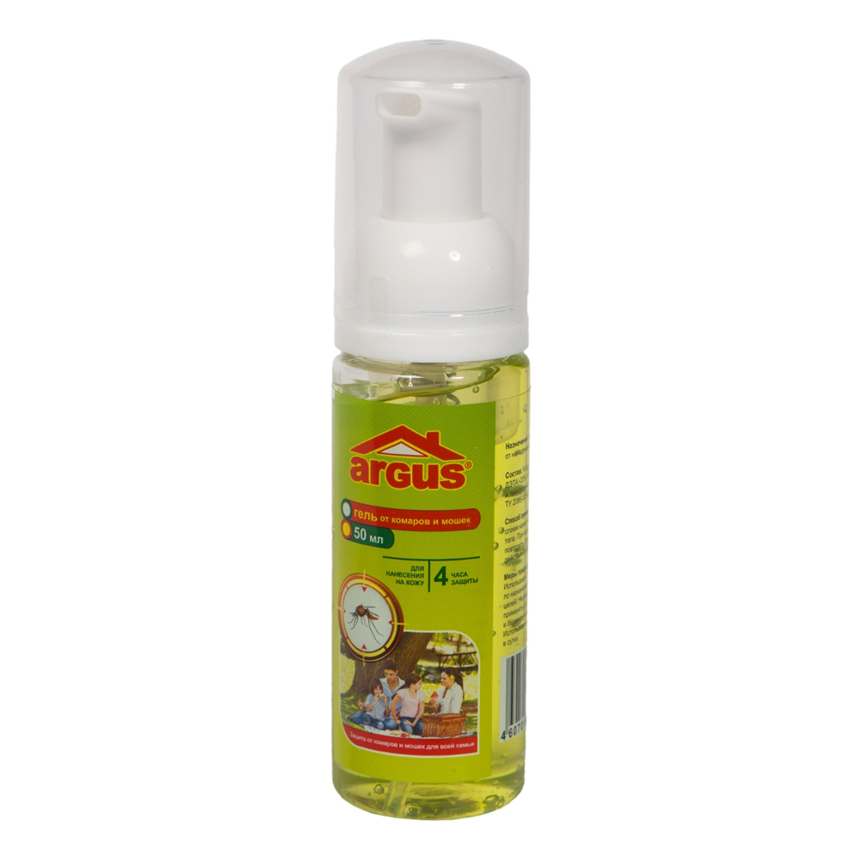 Гель от комаров и мошек Argus, с дозатором, 50 мл656765Гель Argus с экстрактом алоэ от комаров, мошек, слепней и мокрецов незаменим для комфортного отдыха на природе. Средство обеспечивает надежную защиту от укусов комаров, мошек, слепней и мокрецов в течении 4 часов. Флакон оснащен удобным дозатором.Состав: N,N-диэтил-м-толуамид (ДЭТА) 20%, краситель, отдушка, технологические добавки.