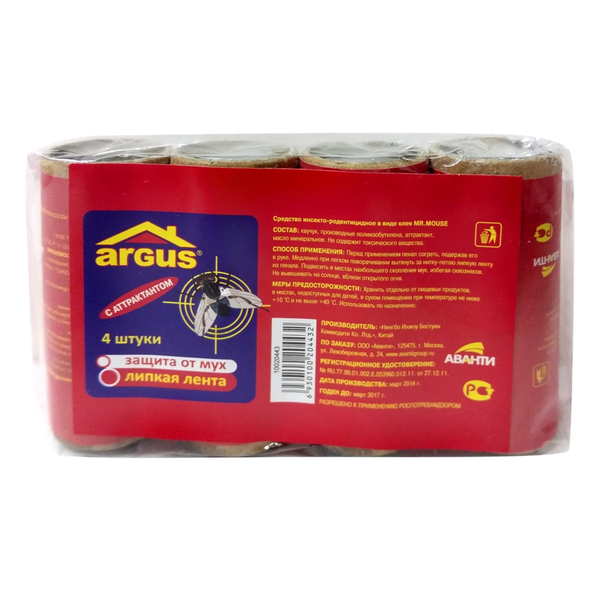 Липкая лента от мух Argus, в пленке, 4 штУТ-00000169Липкая лента Argus - это удобное и простое в использовании средство, которое надежно защитит вас и вашу семью от мух в закрытом помещении или значительно снизит их количество на открытом воздухе. Специальный аттрактант является привлекательной приманкой для мух, что делает липкие ленты Argus наиболее эффективными. Не содержит веществ, опасных для людей и домашних животных. Для помещения площадью 10 м2 требуется 2-3 липучки.Состав: каучук, производные полиизобутилена, аттрактант, масло минеральное.