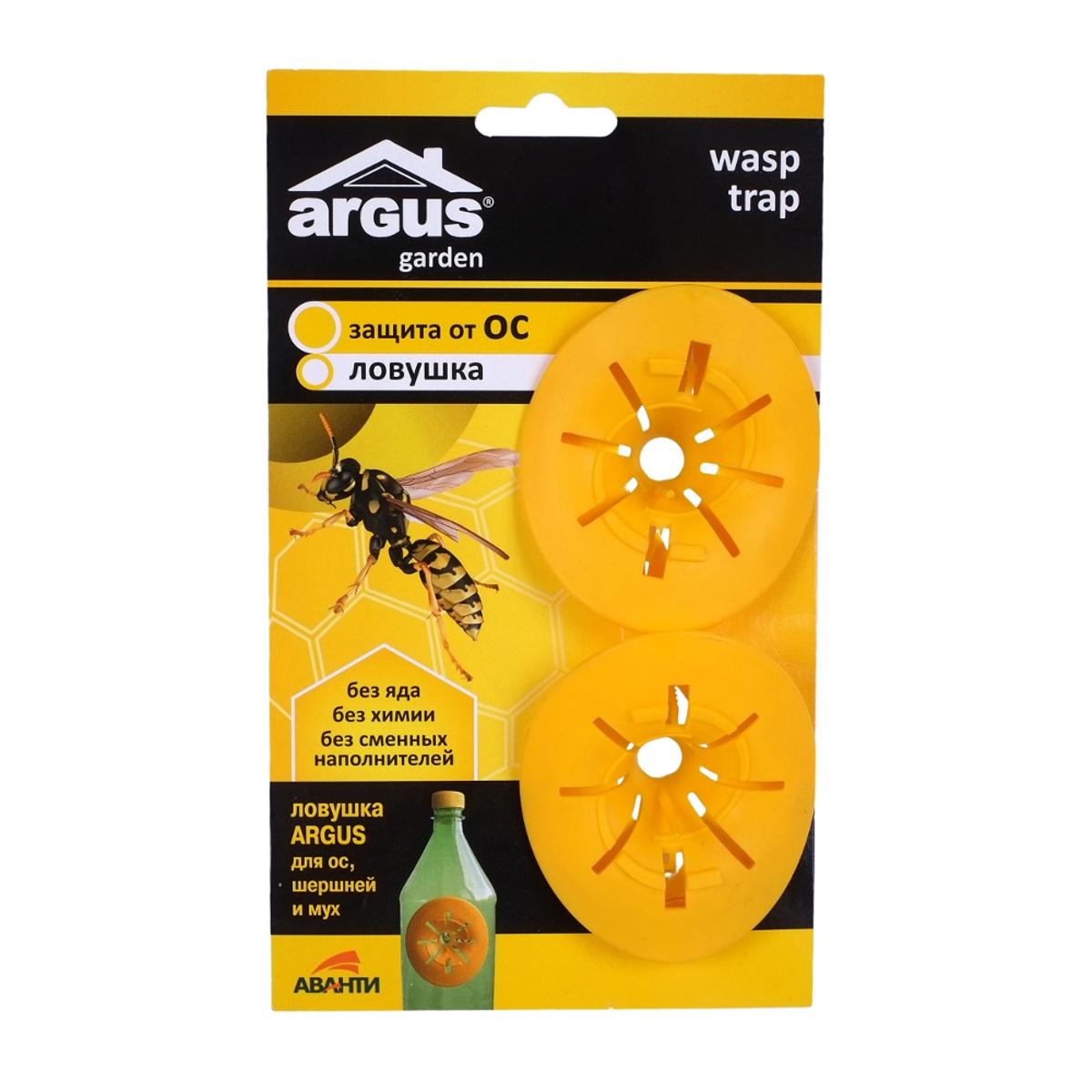Ловушка для ос, шершней и мух Argus, вставка в бутылку, 2 штRC-100BPCЛовушка Argus - это эффективный и экологически чистый способ отлова ос, шершней и мух . Не содержит яда и химии. Ловушка в виде вставки в бутылку предназначена для использования на открытом воздухе. Попав внутрь ловушки, насекомые уже не смогут выбраться.