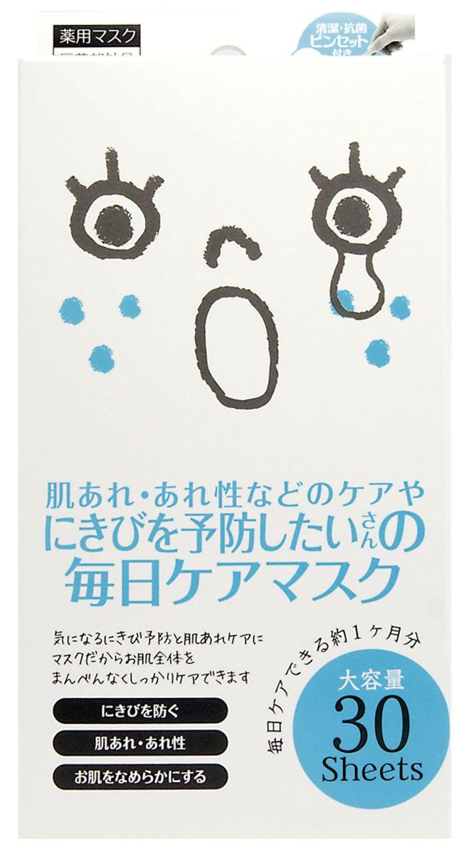 Japan Gals Курс масок для лица против акне, 30 штFS-00897JAPAN GALS курс масок для лица против акне 30 штукМаски созданы из 100% органического японского хлопка, тканевая основа которого пропитана сывороткой, и благодаря плотному прилеганию маски к лицу состав проникает глубоко в кожу, успокаивая и увлажняя ее изнутри.Три главных активных компонента:Экстракт плаценты - успокаивает кожу и снимает воспаление, улучшает цвет лица и защищает кожу от негативных факторов окружающей среды.Витамин С - заживляет раны, защищает и восстанавливает кожу, а также предотвращает ее от преждевременного старения. После впитывания в кожу витамин С не удаляется при мытье еще в течение трех дней. Экстракт ромашки способствует устранению угревой сыпи и акне, успокаивает и восстанавливает кожу, а также стимулирует ее регенерацию.Способ применения: Расправить маску. Плотно приложить к чистому лицу. Держать в течение 10-15 минут. При использовании маски на глаза веки следует держать закрытыми. Для особо тщательной проработки зоны под глазами сложите специальную накладку два раза. После их использования лицо не требует дополнительного умывания. Меры предосторожности: Аллергические реакции возможны только в случае индивидуальной непереносимости отдельных компонентов. При покраснении, зуде, раздражении, прекратить применение продукта и проконсультироваться со специалистом. Не использовать при открытых ранах и опухолях. В целях гигиены следует использовать маску только один раз. Рекомендуется доставать маску из упаковки чистыми руками с помощью прилагаемого пинцета.Способ хранения: Держать в недоступном для детей месте. Во избежание попадания инородных тел, выливания жидкости или пересыхания, после использования плотно закрыть молнию и хранить вертикально молнией верх. Не рекомендуется хранить открытую упаковку под воздействием прямых солнечных лучей. Продукт рекомендуется использовать в течение 60 дней после вскрытия. Состав: активные вещества: водорастворимый экстракт плаценты, глицериновая кис