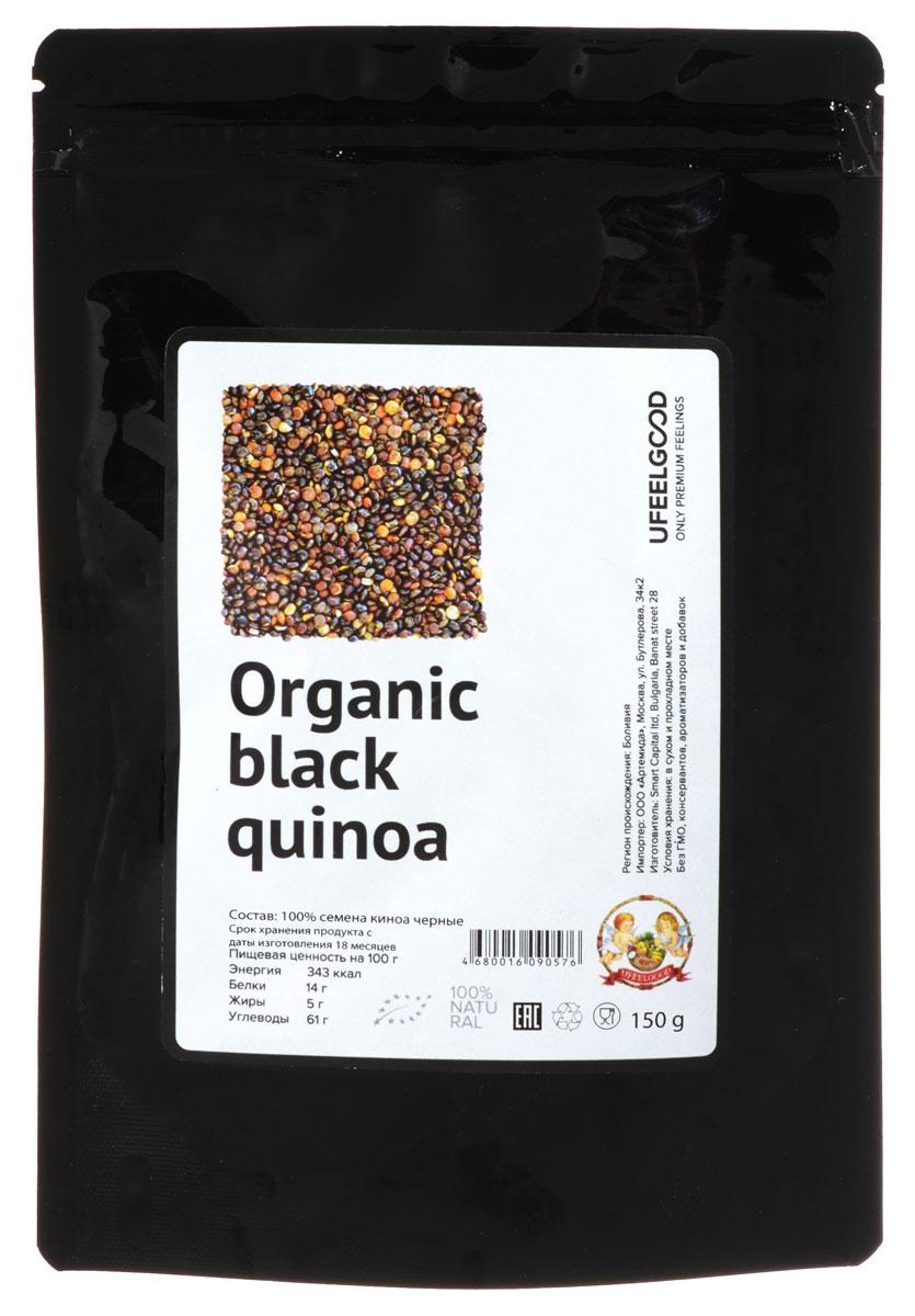 UFEELGOOD Organic Black Quinoa органические семена киноа черные, 150 г0120710Киноа имеет мягкий, слегка ореховый привкус - прекрасная альтернатива рису или кус - кусу. Органическая киноа UFEELGOOD выросла свободной от любых пестицидов и химических веществ.Киноа, мать зерна, — это очень питательные семена. Они богаты белком, который содержит все девять незаменимых аминокислот. Лебеда культивируется уже около 6000 лет! Киноа легко усваивается, и, естественно, не содержит глютен. Это также хороший источник пищевых волокон, фосфора, магния и железа.Вы можете добавить киноа в блюда с овощами, соусы, суфле или запеканки. Ваши любимые блюда могут стать еще более привлекательней и полезней. Красивая текстура и цвет прибавляет блюду привлекательности. Также вы можете сделать киноа - муку путем измельчения семян.