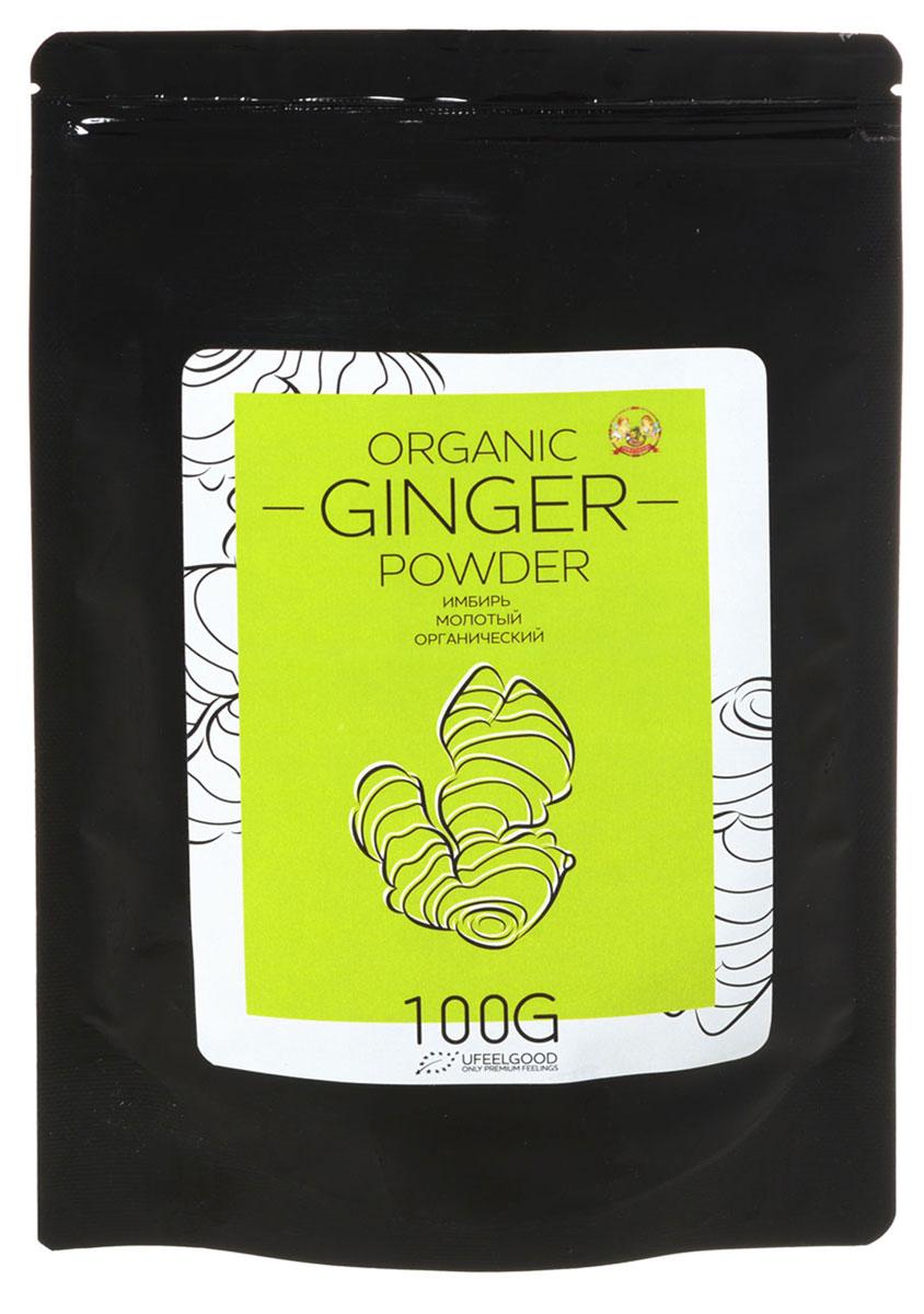 UFEELGOOD Organic Ginger Powder имбирь молотый органический, 100 г0120710Во всем мире имбирь нашел свое применение в качестве пряности и лекарственного средства. На сегодняшний день он начал пользоваться повышенным спросом и в наших широтах, так как многим людям стала близка восточная кухня. Молотый имбирь UFEELGOOD как пряность является необходимым ингредиентом во многих рецептах, о которых вы, возможно, даже и не слышали. Вспомним, хотя бы имбирные пряники из детства. Прекрасно сочетается эта приправа с мясом, курицей, тушеными овощами, добавляя готовому блюду изысканный мягкий вкус.Польза сухого молотого имбиря не подлежит сомнению в связи с тем, что это богатейший источник жизненно важных и так необходимых нашему организму витаминов и минеральных веществ. Содержит витамины группы A, B, C, K, а еще целый набор макро и микроэлементов.Систематическое употребление имбиря в пищу в небольших количествах повышает внутреннее тепло, увеличивает аппетит, стимулирует пищеварение и образование желудочного сока, улучшает секрецию желудка, эффективен при несварении, отрыжке, язвенной болезни желудка.Имбирь – отличное средство от множества аллергических и кожных заболеваний, а также от бронхиальной астмы. Да, кроме того, улучшается состояние кожи, цвет лица становится более свежим, что также немаловажно. Также порошок имбиря отлично помогает в похудении.