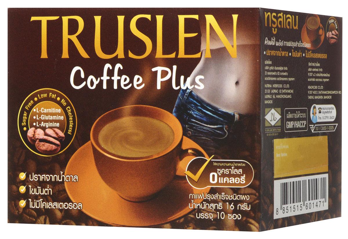 Truslen Cofee Plus кофейный напиток в пакетиках, 10 шт0120710Полезный, быстрорастворимый напиток Truslen Cofee Plus, позволяющий контролировать массу тела. Не содержит сахара, консервантов, стабилизаторов, красителей и эмульгаторов. В состав входит таурин, являющийся тонизирующим и заживляющим средством. Так же содержит комплекс аминокислот, оказывающих общеукрепляющее и тонизирующее действие. Позволяет контролировать массу тела за счет содержания Л-карнитина.