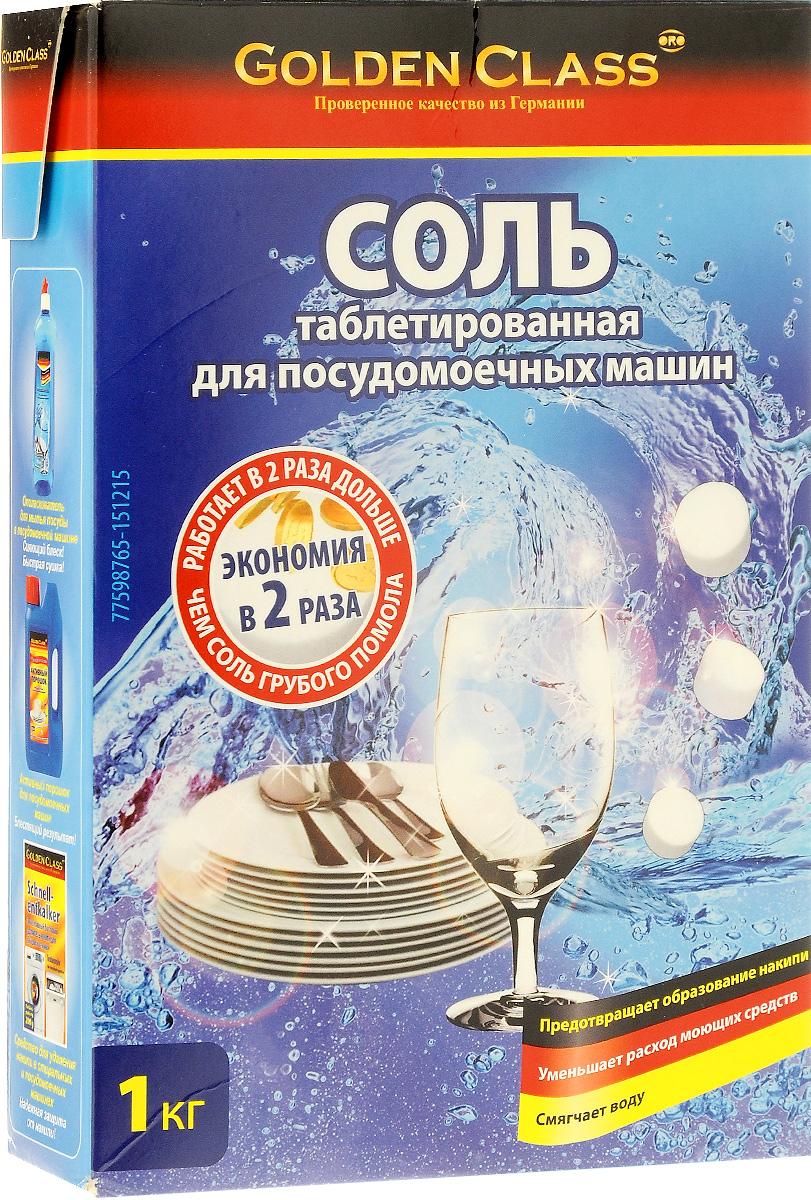 Соль Golden Class, таблетированная, для посудомоечных машин, 1 кг60085Отложения извести могут отразиться на эффективности работы вашей посудомоечной машины.Очищенная соль Golden Class гарантирует эффективность работы блока смягчения воды, обеспечивает защиту машины от известкового налета. Помогает предотвратить образование пятен и водных подтёков на посуде. Благодаря запатентованной форме таблетки, соль Golden Class работает в 2 раза дольше, чем соль грубого помола. Из-за малой площади поверхности на единицу веса растворение и вымывание соли происходит намного медленнее. Не происходит слипания и образования пасты в резервуаре посудомоечной машины. Продлевает срок службы посудомоечной машины!Предотвращает образование накипи, уменьшает расход моющих средств, смягчает воду! Состав: хлорид натрия (поваренная соль). Товар сертифицирован.