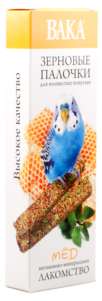 Лакомство Вака для волнистых попугаев, палочки с медом, 2 шт79575Вака - вкусное и полезное лакомство, которое помогает вашему питомцу быть всегда в хорошей физической форме. Являясь дополнительным источником витаминов, способствует улучшению обмена веществ и повышению иммунитета. Входящий в состав зерновой палочки кальций укрепляет структуру костной ткани вашего питомца. регулярное включение лакомства в рацион благотворно влияет на жизнестойкость животного.Состав: овес, просо, канареечное семя, семена льна, пшеница, подсолнечник, яйцо, мед.Товар сертифицирован.