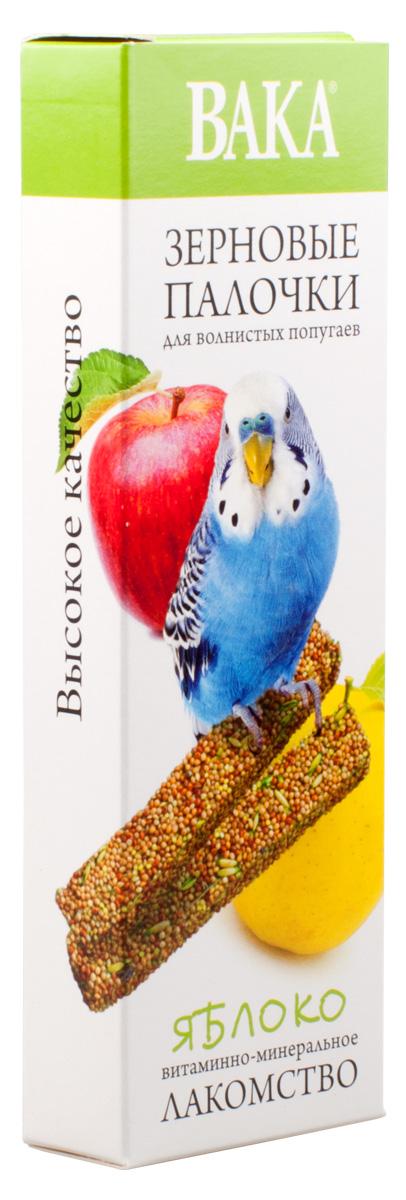 Лакомство Вака для волнистых попугаев, палочки с яблоком, 2 шт79577Вака - вкусное и полезное лакомство, которое помогает вашему питомцу быть всегда в хорошей физической форме. Являясь дополнительным источником витаминов, способствует улучшению обмена веществ и повышению иммунитета. Входящий в состав зерновой палочки кальций укрепляет структуру костной ткани вашего питомца. регулярное включение лакомства в рацион благотворно влияет на жизнестойкость животного.Состав: яблоко, йод, кальций, микроэлементы.Товар сертифицирован.