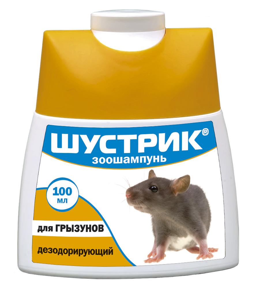 Шампунь ШУСТРИК для грызунов дезодорирующий, 100 мл АВЗ