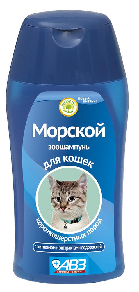 Шампунь МОРСКОЙ для короткошерстных кошекс хитозаном 180 мл АВЗ0120710Шампунь АВЗ Морской предназначен для короткошерстных кошек. В состав зоошампуня Морскойвходит уникальный природный полисахарид, полученный из панцирейдальневосточных крабов - хитозан, который является прекраснымприродным кондиционером.Хитозан образует влагоудерживающее покрытие,за счет чего увлажняет кожу и шерсть, защищает от агрессивных фактороввнешней среды, повышает устойчивость к ультрафиолетовому излучению.Хитозан абсолютно не токсичен, не накапливается на шерсти, безвредендля особо чувствительной кожи, а также обладает мягкимантибактериальным действием, придает блеск и улучшает расчесывание. Шампуни серии Морской имеют приятный запах морской свежести.Состав: сукцинат хитозана, ПАВ.
