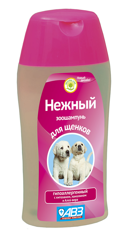 Шампунь АВЗ гипоаллергенный для щенков с хитозаном, 180 мл
