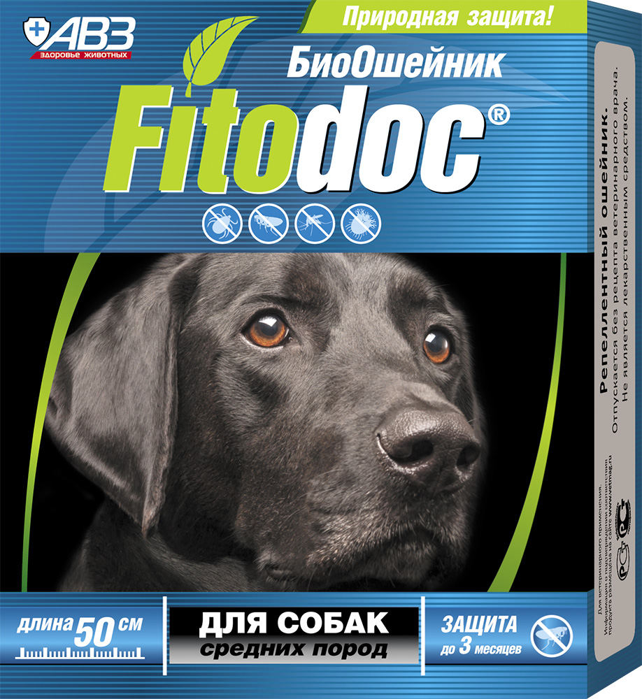 Био-ошейник АВЗ Фитодок, для средних собак, 50 см54298Био-ошейник АВЗ Фитодок предназначен собак среднего размера. Ошейник представляет собой полимерную ленту для собак от светло-синего до темно-синего цвета, для кошек от светло-бирюзового до темно-бирюзового цвета со слабым специфическим запахом, с фиксатором. Ошейник репеллентный Фитодок выпускают длиной 80см (для крупных собак), 50см (для средних собак) и 35см (для мелких собак и кошек), в герметично закрытом бумажном пакете, упакованным в картонную пачку. Обладает выраженным репеллентным действием в отношении иксодовых и чесоточных клещей, а также блох, вшей и власоедов, паразитирующих у собак и кошек. Ошейник содержит: эфирные масла цитронеллы, лаванды, эвкалипта, маргозы, чайного дерева, вспомогательные компоненты.
