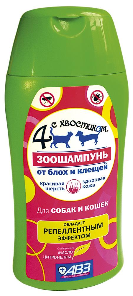 Шампунь репеллентный АВЗ 4 с хвостиком, для кошек и собак, 180 мл0120710Шампунь репеллентный АВЗ 4 с хвостиком предназначен для мытья шерсти кошек и собак. В состав шампуня входит натуральное масло цитронеллы, вспомогательные вещества: лаурилсульфат натрия, глицерин, лимонная кислота, вода высокой очистки. Является природным репеллентом и натуральным дезодорантом. Масло цитронеллы оказывает тонизирующее действие на кожу, обладает стимулирующим,очищающим и освежающим действиями, оно не только борется с блохами и другими насекомыми, но и придает блеск и приятный аромат шерсти.