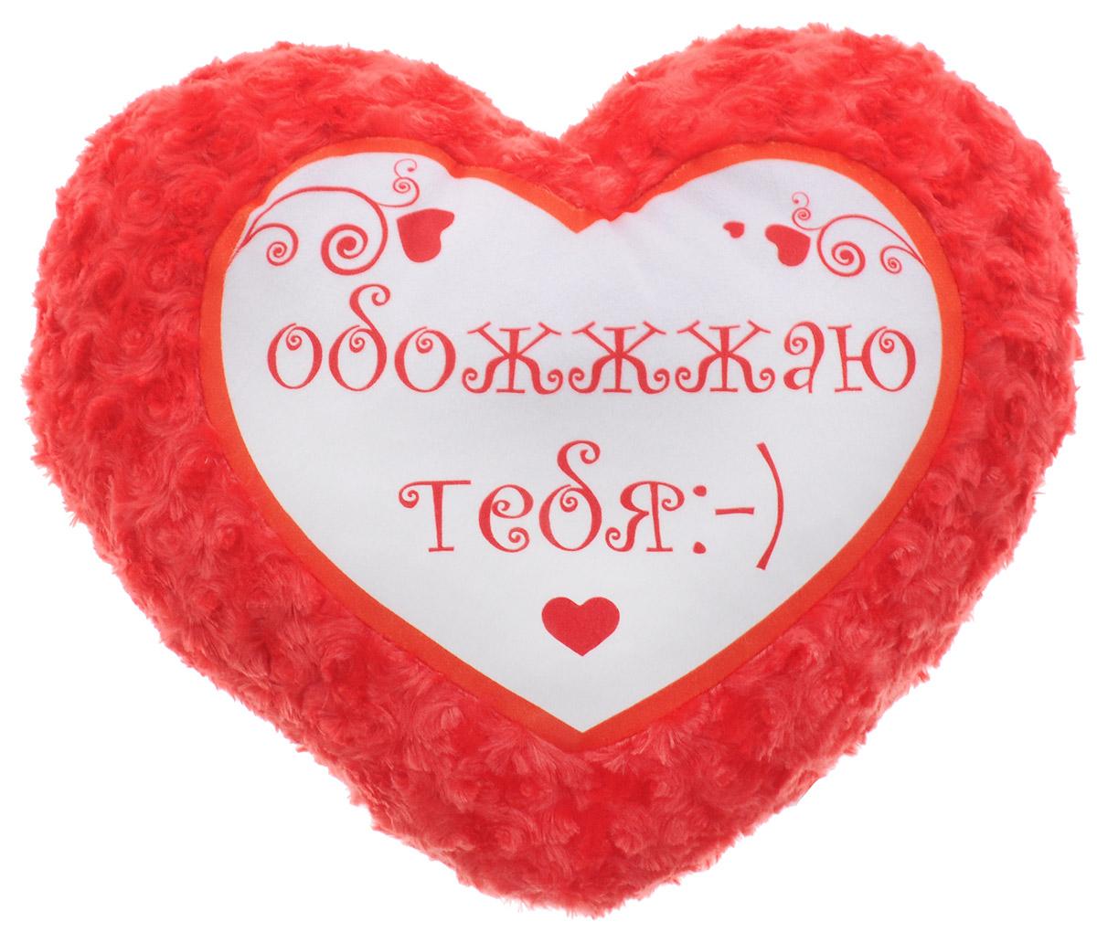 СмолТойс Мягкая игрушка-подушка Сердце 30 см17102024Мягкая игрушка-подушка Сердце, выполненная из мягкого искусственного меха красного цвета, станет отличным подарком ко дню влюбленных. Подушка в форме с надписью Обожжжаю тебя покорит все сердца. Такая подушка подарит комфорт и уют, а также станет оригинальным украшением интерьера.