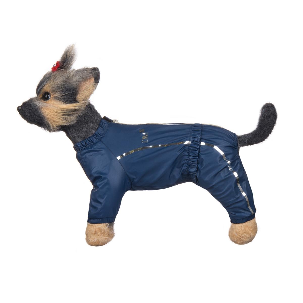 Комбинезон для собак Dogmoda Альпы, для мальчика, цвет: синий. Размер 2 (M). DM-1601030120710Комбинезон для собак Dogmoda Альпы отлично подойдет для прогулок поздней осенью или ранней весной.Комбинезон изготовлен из полиэстера, защищающего от ветра и осадков, с подкладкой из вискозы и полиэстера, которая сохранит тепло и обеспечит отличный воздухообмен.Комбинезон застегивается на молнию и липучку, благодаря чему его легко надевать и снимать. Ворот, низ рукавов и брючин оснащены внутренними резинками, которые мягко обхватывают шею и лапки, не позволяя просачиваться холодному воздуху. На пояснице имеется внутренняя резинка. Изделие декорировано золотистыми полосками и надписью DM.Благодаря такому комбинезону простуда не грозит вашему питомцу и он не даст любимцу продрогнуть на прогулке.Длина по спинке: 24 см.Объем груди: 39 см.Обхват шеи: 25 см.
