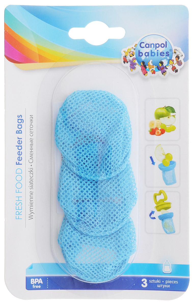 Canpol Babies Сменные сеточки цвет голубой 3 шт