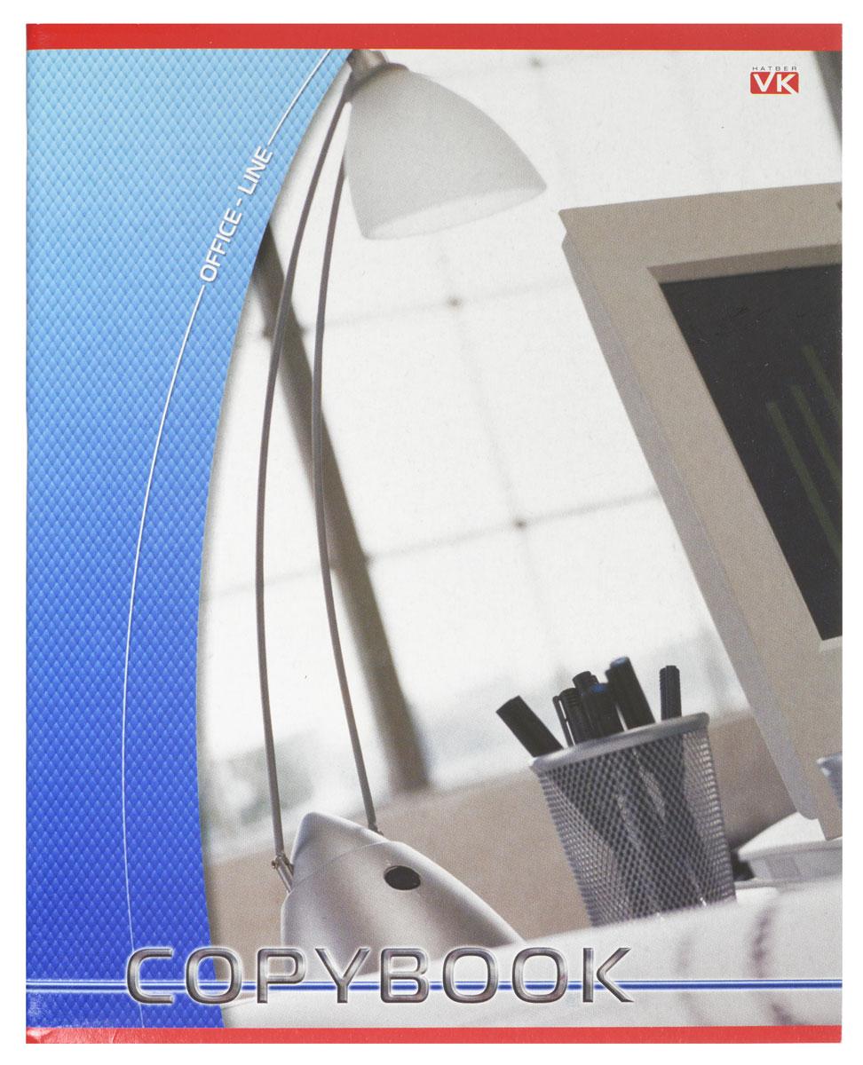 Hatber Тетрадь Business 96 листов в клетку цвет голубой серый96Т5С1_01202Тетрадь Hatber Business подойдет как школьнику, так и студенту.Обложка тетради выполнена из картона. Внутренний блок состоит из 96 листов белой бумаги. Стандартная линовка в голубую клетку с полями. Листы тетради соединены металлическими скобами.