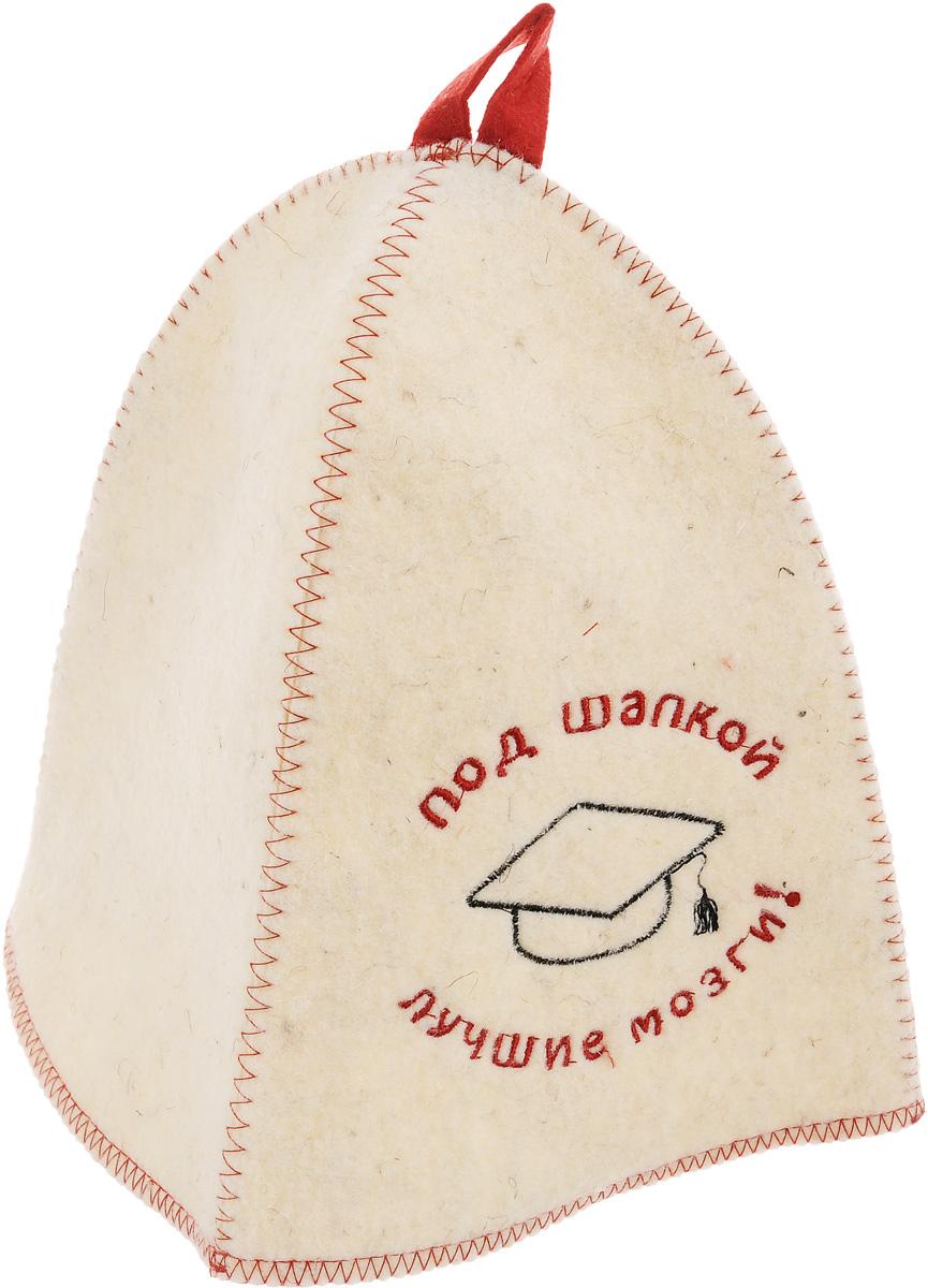 Шапка для бани и сауны Главбаня Под шапкой лучшие мозги531-402Банная шапка Главбаня изготовлена из высококачественного войлока и декорирована надписью Под шапкой лучшие мозги. Банная шапка - это незаменимый аксессуар для любителей попариться в русской бане и для тех, кто предпочитает сухой жар финской бани. Кроме того, шапка защитит волосы от сухости и ломкости, голову от перегрева и предотвратит появление головокружения. На шапке имеется петелька, с помощью которой ее можно повесить на крючок в предбаннике. Такая шапка станет отличным подарком для любителей отдыха в бане или сауне.Обхват головы: 72 см.Высота шапки (без учета петельки): 24 см.