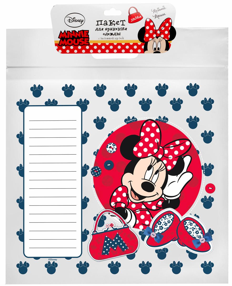 Пакет для хранения одежды Disney Минни Маус, 38 x 38 см12723Пакет Disney Минни Маус, выполненный из плотного полиэтилена, предназначен для компактного хранения и перевозки одежды, постельных принадлежностей, мягких игрушек и прочего. Обеспечивает герметичную защиту вещей от влаги, пыли, моли и запаха. Пакет оснащен удобной ручкой для переноски. Возможно многократное использование пакета.