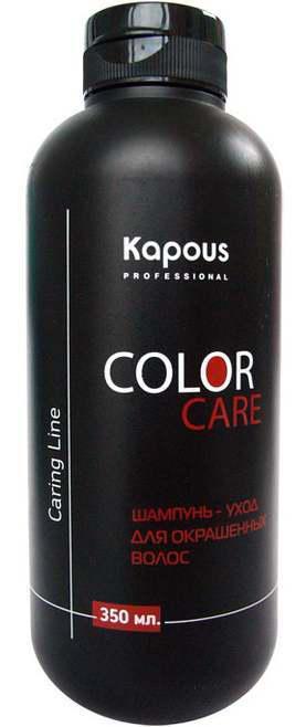 Kapous Шампунь-уход для окрашенных волос Caring Line Color Care 350 млFS-00897Шампунь - уход для окрашенных волос «Color Care» Kapous создан на основе аминокислот и гидролизованных белков пшеницы, обеспечивает прекрасный уход окрашенным волосам и полноценное питание корней волос. Входящие в состав шампуня витамин Е и биологически активные компоненты злаков способствуют сохранению яркости цвета, удерживая и защищая цвет окрашенных волос на молекулярном уровне, а молочные протеины прекрасно восстанавливают поврежденную при окрашивании кутикулу волоса. Тщательно подобранные моющие компоненты растительного происхождения восстанавливают естественный РН - баланс, бережно увлажняя волосы по всей длине, обеспечивают питательными и увлажняющими веществами, необходимыми для роста сильных и здоровых волос. Результат: После применения шампуня волосы приобретают более здоровый и ухоженный вид, становятся шелковистыми, послушными при укладке. При регулярном применении волосы приобретают здоровый блеск, эластичность, устойчивость к выгоранию.
