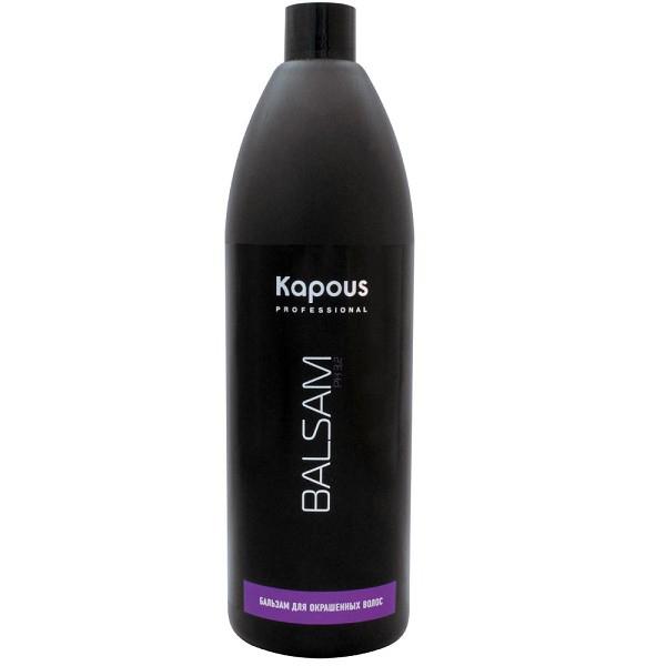 Kapous Professional Бальзам для окрашенных волос 1000 млFS-00897Бальзам Kapous для бережного ухода за окрашенными волосами придает волосам объем, блеск и жизненную силу, оживляет цвет и предотвращает сечение волос. Особая формула бальзама содержит инновационный стабилизатор цвета, поддерживающий интенсивность цвета и продлевающий стойкость окраски.Эфирные масла, входящие в состав бальзама смягчают, тонизируют и глубоко восстанавливают волосы от корней до самых кончиков. Масло макадамии оказывает эффективное защитное действие и способствует длительному сохранению насыщенного цвета и блеска окрашенных волос.Благодаря экстрактам листьев оливы регулируется жировой баланс, водный и минеральный обмен клеток кожи головы. Антистатическое действие бальзама способствует легкому расчесыванию, волосы приобретают мягкость. Солнечные фильтры защищают волосы от негативного воздействия внешних факторов и преждевременного выгорания цвета.Оптимальный для кожи уровень рН — 3,2 позволяет использовать его абсолютно для всех типов волос.Результат: Регулярное использование бальзама сделает волосы удивительно мягкими, блестящими, шелковистыми и наполнит их природной силой и красотой.