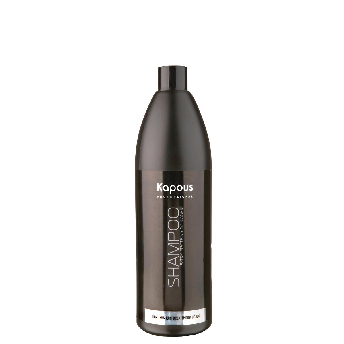 Kapous Professional Шампунь для всех типов волос 1000 млKap22Шампунь Kapous для всех типов волос предназначен для глубокой тщательной очистки волос и подготовке к дальнейшей обработке. Тщательно вымывая все органические загрязнения, а также остатки укладочных средств, деликатно и глубоко очищает волосы, не повреждая их.Благоприятный для кожи головы РН - фактор, натуральные экстракты, протеиновый комплекс и коллаген улучшают микроциркуляцию крови, способствуют регенерации и увлажнению.