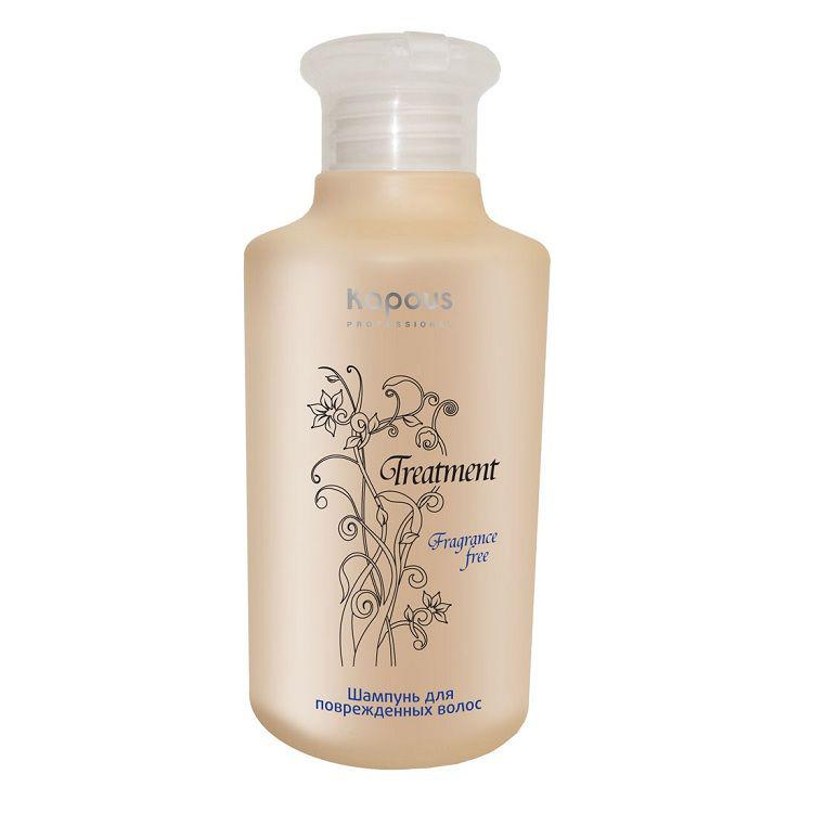 Kapous Treatment Шампунь для поврежденных волос 250 млSatin Hair 7 BR730MNШампунь для поврежденных волос Kapous серии Treatment предназначен для интенсивного питания и увлажнения повреждённых волос.Входящий в состав экстракт бамбука, богат полисахаридами, витаминами и минералами, которые восстанавливают волосы и возвращают им гладкость, оказывают комплексное воздействие на сухие и ослабленные волосы, обеспечивая при этом дополнительный уход. В экстракте из свежих зелёных листьев бамбука содержится большое количество кремниевой кислоты, которая удерживает влагу на коже головы. Таким образом освежая волосы и кожу, защищает их от пересушивания и от воздействия негативных факторов окружающей среды.Восстановлению кутикулы волоса способствуют полисахариды, а витамины и минералы заботятся о наиболее повреждённых участках волос, выравнивая поверхность и делая его эластичным и гладким.Результат: Регулярное применение шампуня повышает устойчивость волос к внешним агрессивным факторам окружающей среды, возвращая жизненную силу, энергию и эластичность.