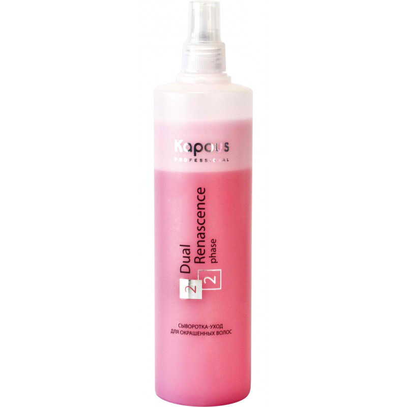 Kapous Professional Сыворотка-уход для окрашенных волос Dual Renascence 2phase 200 мл5421Сыворотка-уход Dual Renascence 2phase Kapous разработана специально для сохранения цвета окрашенных волос и для использования в периоды, когда волосы нуждаются в дополнительном уходе. Легкая невесомая формула способна эффективно защитить волосы от вредного солнечного излучения и пересушивания, дарит волосам одновременно интенсивный уход и стойкий блеск, восстанавливая и улучшая их внешний вид. Органический экстракт семян подсолнечника и белки растительного происхождения содержат глюкозу и фруктозу, которые проникают глубоко в структуру волос, обеспечивая волосам дополнительное питание и увлажнение. Молочная аминокислота способствует процессам регенерации и обновления клеток кожи и является регулятором гидробаланса кожи головы и волос. УФ-фильтры защищают волосы от негативного воздействия солнца, тем самым предотвращая преждевременное вымывание и выгорание цвета, что позволяет сохранять цвет окрашенных волос насыщенным и многогранным на протяжении долгого периода времени.Результат: При регулярном применении сыворотка защищает волосы от ежедневного стресса, облегчает их расчесывание, делает их послушными, мягкими и здоровыми, придавая им сияющий блеск и неповторимый цвет.