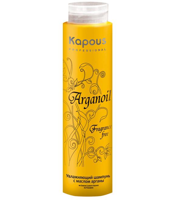 Kapous Увлажняющий шампунь для волос с маслом арганы Arganoil 300 млFS-00897Увлажняющий шампунь Kapous серии Arganoilэффективно питает волосы, способствует их восстановлению и быстрому росту. Состав масла арганы уникален. Он включает антиоксиданты, антибиотики и витамины А, Е, F. Масло арганы содержит около 80 % полезных жирных кислот, которые интенсивно препятствуют старению волос. Шампунь с маслом арганы незаменим при уходе за ломкими, поврежденными волосами и секущимися кончиками. Он придает волосам мягкость и прочность. Дополнительное увлажнение волос делает их эластичными и блестящими. Волосы надежно защищены от агрессии внешней среды, особенно от солнечных лучей, которые высушивают волосы и способствуют выгоранию цвета.Результат: Регулярное применение шампуня замедляет процессы старения, вызванные естественными возрастными факторами и неблагоприятным воздействием химических реакций, оказывает антистрессовое воздействие на волосы, снабжая их энергией.