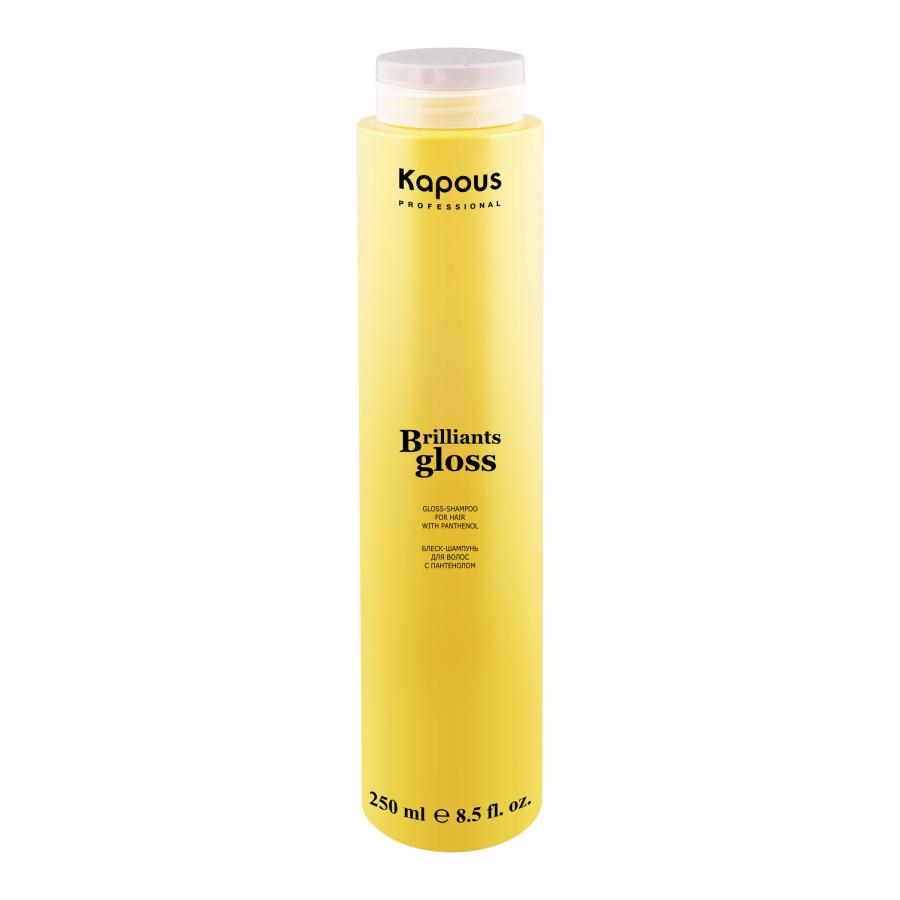 Kapous Блеск-шампунь для волос 250 млKap569Блеск-шампунь для волос «Brilliants gloss» исключительно подходит для ежедневного ухода за натуральными и окрашенными волосами. Эффективно очищает волосы от загрязнений и остатков укладочных средств, значительно усиливает устойчивость волос к повреждающим воздействиям химических веществ, придает шелковистость и блеск. Благодаря комбинации косметических масел и активных аминокислот шампунь эффективно восстанавливает блеск тусклых волос, возвращая им естественный здоровый вид. Пантенол увеличивает потенциал волос, стимулирует восстановительные процессы, укрепляет поверхность волос и придаёт им здоровый блеск.
