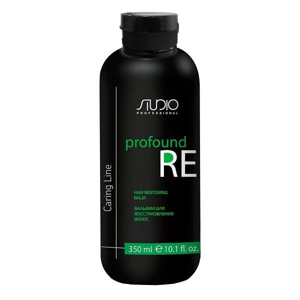 Kapous Бальзам для восстановления волос Caring Line Profound RE 350 млSatin Hair 7 BR730MNВосстанавливающий бальзам Profound Re Kapous серии Caring Line для глубокого увлажнения и питания волос оказывает смягчающее, витаминизирующее и защитное воздействие на волосы. Благодаря активным компонентам масла арганы и фруктовым кислотам восстанавливает и защищает поврежденную структуру волос, делая их эластичными и блестящими. В состав масла арганы входят основные жирные аминокислоты, которые обладают высокой способностью проникать глубоко в структуру, тем самым способствуют формированию белка кератина и восстановлению волос, обеспечивая их увлажнение. Фруктовые кислоты, обладая богатым комплексом витаминов и минералов, заполняют трещинки и разглаживают поверхность волоса.Благодаря комплексному воздействию волосы становятся более сильными и защищенными от агрессивных внешних воздействий.Результат: Наполненные жизненной силой, волосы удерживают объем и форму прически, выглядят более пышными и густыми. Ослабленные и тонкие волосы получают дополнительную энергию и заметный объем. Эффект усиливается при каждом мытье.