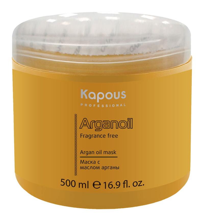 Kapous Professional – Маска с маслом арганы серии «Arganoil» 500 млkap847Kapous Professional Маска с маслом арганы серии Arganoil Формула маски основана на масле Арганы. Она специально разработана для улучшения увлажнения и восстановления всех типов волос, а также для поврежденных и пересушенных волос.Масло Арганы содержит полиненасыщенные кислоты. Они помогают создать довольно длительный увлажняющий эффект, отлично укрепляют волосы, придают им объём и эластичность. А натуральные антиоксиданты (полифенолы и токоферолы) содержащиеся в составе, защищают волосы от плохого влияния внешней среды. Витамины А и Еб повышают регенерацию клеток, восстанавливают внутреннюю структуру волос, отлично их питают, делают их эластичными и придают им жизненный блеск. Это средство является наилучшим уходом, хорошо увлажняет волосы и предотвращает их сухость. Маска быстро проникает в структуру волос, после чего поврежденные волокна восстанавливаются до исходного состояния.
