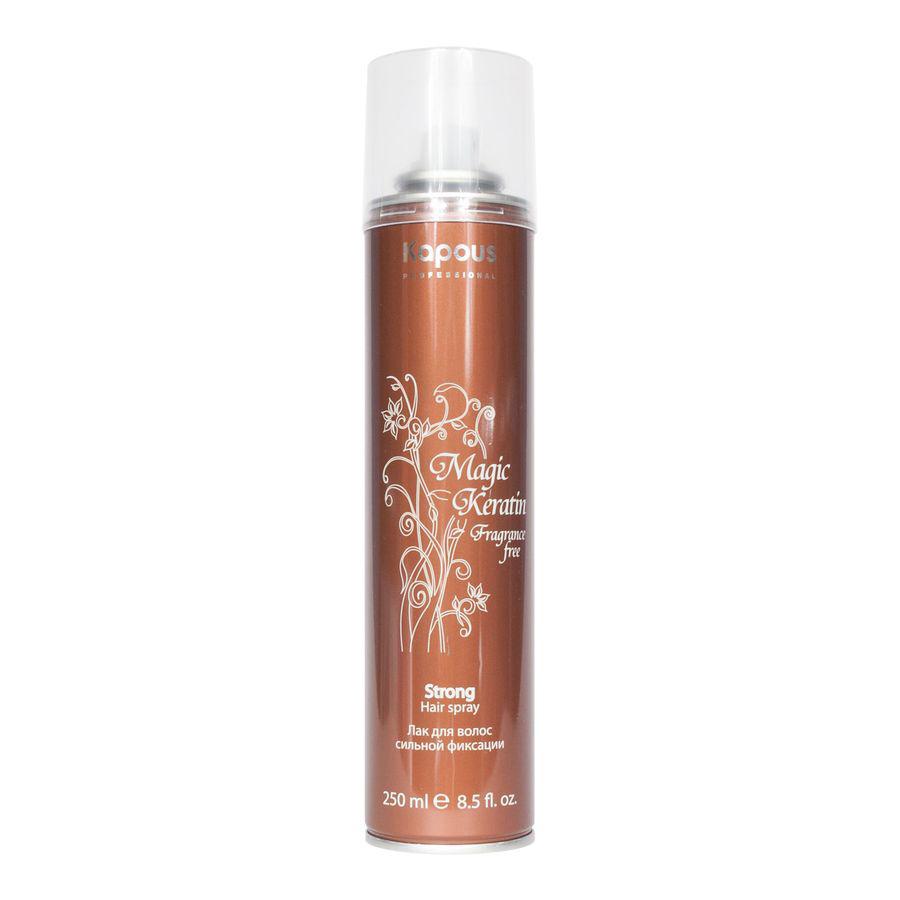 Kapous Лак аэрозольный для волос сильной фиксации с кератином Magic Keratin 250 мл7207037000Серия «Fragrance free» не имеет парфюмированных добавок.Лак для волос нормальной фиксации предназначен для создания подвижных и эластичных укладок. Благодаря уникальной формуле лак абсолютно сухой и обеспечивает мелкодисперсное распыление и надежную фиксацию. Входящий в состав Кератин питает волосы, делает их эластичными и гладкими, придает дополнительный блеск. УФ-фильтры защищают волосы от влияния окружающих факторов. Способ применения: Перед применением баллон хорошо встряхнуть, равномерно нанести лак на завершенную укладку с расстояния 30-35 см.
