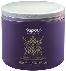 """Kapous Маска для волос с маслом ореха макадамии Macadamia Oil 500 млCF5512F4Питательная маска серии """"Macadamia Oil"""" с маслом Макадамии восстанавливает структуру волоса и придает силу волосам после окрашивания, различных химических процедур, а также пострадавших от воздействия внешних факторов.Маска с маслом ореха Макадамии имеет легкую консистенцию, поэтому равномерно распределяется по длине волос и выравнивает структуру.Действие:- входящее в состав масло Макадамии способствует регенеации обменных процессов, смягчает и увлажняет волосы- активные антиоксиданты препятствуют скоплению свободных радикалов- протеины пшеницы укрепляют стержень волос, а также предотвращают рассечение кончиков.Результат:- после цикла масок разница волос на кончиках и у корней становится не очивидной- волосам возвращается жизненная сила, здоровый и ухоженный вид."""