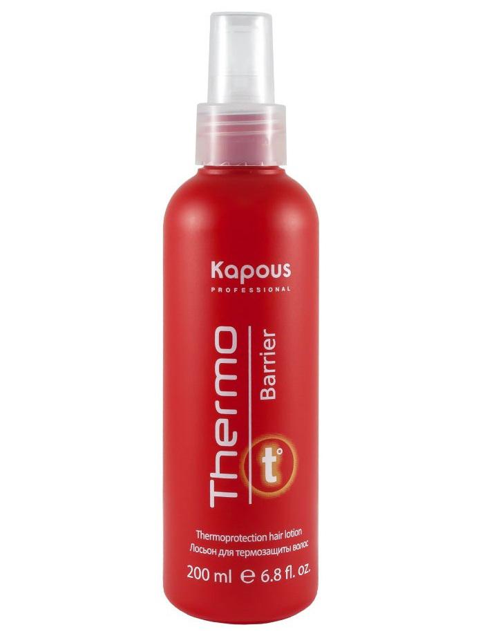 Kapous Лосьон для термозащиты волос Thermo Barrier 200 млSatin Hair 7 BR730MNСпрей для защиты волос от агрессивного теплового воздействия при укладке феном или утюжками. Идеальное средство для ухода за волосами обеспечивает надежную термозащиту и среднюю степень фиксации, облегчает скольжение утюжков, предотвращает статический эффект. Новейшая разработка- Катионные полимеры Styleze CC-10 обволакивают волосы , создавая надежный барьер, предотвращая иссушение и обламывание волос в процессе. Пшеничные протеины проникая глубоко , укрепляют волосы изнутри, поддерживая баланс влаги. Богатый минералами, витаминами и антиоксидантами Keratrix- комплекс, полученный из стручков рожкового дерева, предотвращает повреждение структуры, обладает влагоустойчивыми свойствами, придает волосам эластичность и здоровый внешний вид.