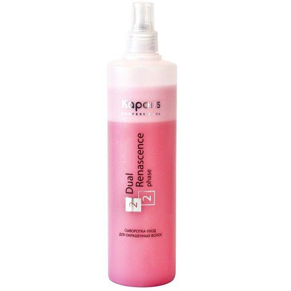 Kapous Professional Сыворотка-уход для окрашенных волос Dual Renascence 2phase 500 млCU100/FBСыворотка-уход Dual Renascence 2phase Kapous разработана специально для сохранения цвета окрашенных волос и для использования в периоды, когда волосы нуждаются в дополнительном уходе. Легкая невесомая формула способна эффективно защитить волосы от вредного солнечного излучения и пересушивания, дарит волосам одновременно интенсивный уход и стойкий блеск, восстанавливая и улучшая их внешний вид. Органический экстракт семян подсолнечника и белки растительного происхождения содержат глюкозу и фруктозу, которые проникают глубоко в структуру волос, обеспечивая волосам дополнительное питание и увлажнение. Молочная аминокислота способствует процессам регенерации и обновления клеток кожи и является регулятором гидробаланса кожи головы и волос. УФ-фильтры защищают волосы от негативного воздействия солнца, тем самым предотвращая преждевременное вымывание и выгорание цвета, что позволяет сохранять цвет окрашенных волос насыщенным и многогранным на протяжении долгого периода времени.Результат: При регулярном применении сыворотка защищает волосы от ежедневного стресса, облегчает их расчесывание, делает их послушными, мягкими и здоровыми, придавая им сияющий блеск и неповторимый цвет.