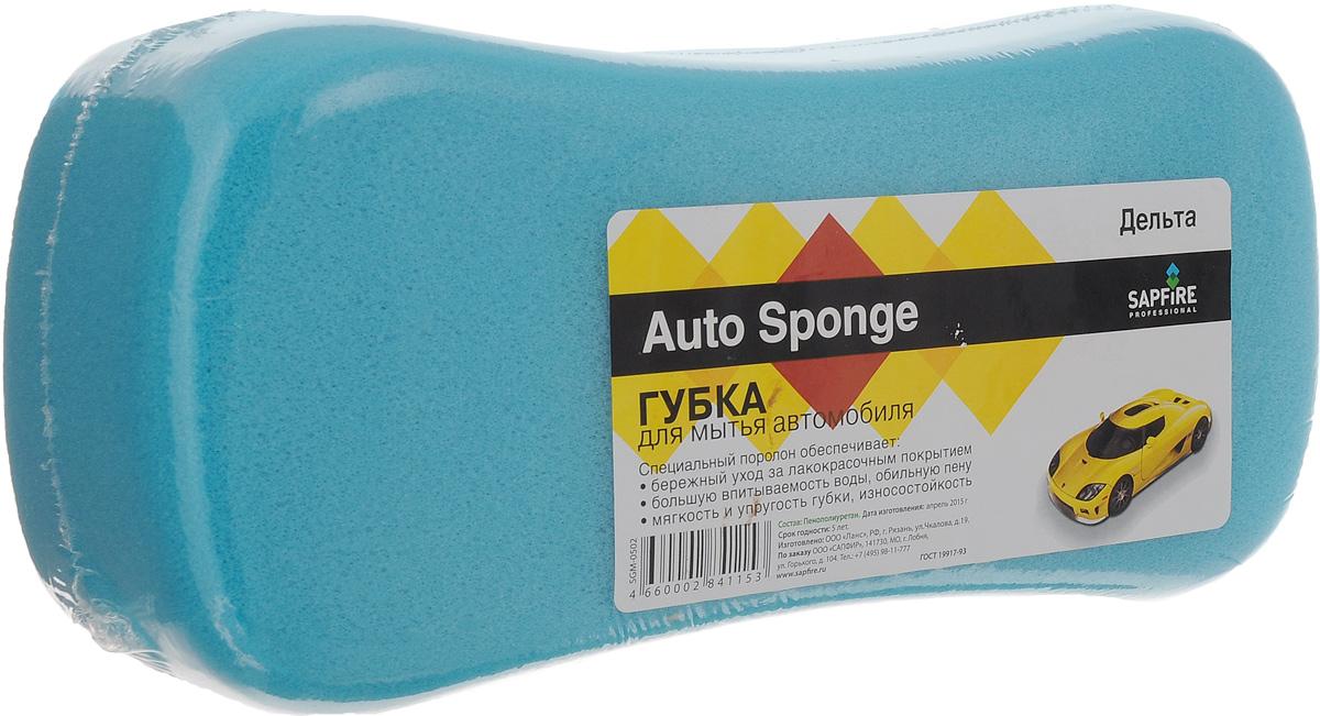 Губка для мытья автомобиля Sapfire Дельта, цвет: голубой, 24 х 10,5 х 8 смSATURN CANCARDГубка Sapfire Дельта, изготовленная из высококачественного пенополиуретана, обеспечивает бережный уход за лакокрасочным покрытием автомобиля, обладает высокими абсорбирующими свойствами. При использовании с моющими средствами, изделие создает обильную пену. Губка Sapfire Дельта сохраняет свою форму даже после многократного использования и прослужит вам долгие годы.