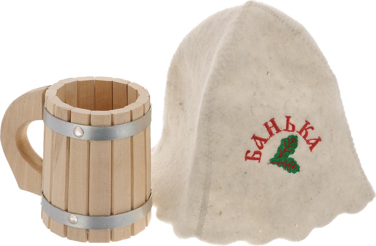 Набор подарочный для бани и сауны Proffi Мальчик, 2 предметаNLED-420-1.5W-WВ подарочный набор для бани и сауны Proffi Мальчик входят кружка, изготовленная из березы, и банная шапка из войлока, декорированная надписью Банька и вышитым изображением дубовых листьев. Большая кружка оснащена двумя металлическими ободами и удобной ручкой. Такой набор поможет с удовольствием и пользой провести время в бане, а также станет чудесным подарком друзьям и знакомым, которые по достоинству его оценят при первом же использовании.Объем кружки: 0,5 л.Высота стенок кружки: 13 см.Диаметр кружки по верхнему краю: 9,5 см. Диаметр дна кружки: 11 см. Размер банной шапки: 23 х23 х 21 см.