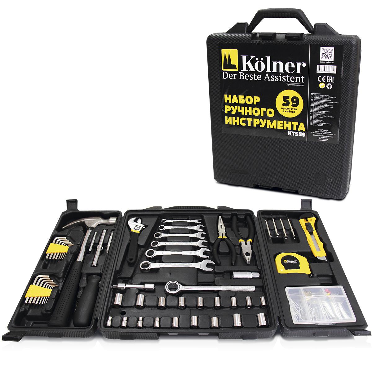 Набор инструментов Kolner KTS, 59 предметовкн59ктсНабор Kolner KTS содержит все необходимые инструменты для выполнения любых слесарных работ.Инструменты изготовлены из высококачественной хромованадиевой стали и закалены, благодаря чему имеют большой срок эксплуатации. Рукоятки инструментов обеспечивают комфорт во время работы, не утомляют и не натирают руку.Универсальный набор инструментов поставляется в кейсе, который удобно взять с собой или хранить в кладовке.Комплектация: - Шестигранный ключ - 8 шт: 1,5/2/2,5/3/4/5/5,5/6 мм.- Шестигранный ключ - 8 шт: 1/16; 5/64; 3/32; 1/8; 5/32; 13/64; 7/32; 15/64. - Изолента.- Двухсторонние биты: 2 шт.- Комбинированный гаечный ключ - 6 шт: 8/10/12/13/14/17 мм.- Тонкогубцы.- Рукоятка для бит. - Переходник с 3/8 на 1/4.- Удлинитель х3 для торцевой головки квадрат 3/8.- Свечная торцевая головка 3/8 16 мм.- Отвертка: 2 шт. - Торцевые головки квадрат - 4 шт: 3/8-13,14 мм; 9/16; 1/2. - Молоток-гвоздодер. - Рукоятка с трещеткой квадрат 3/8. - Канцелярский нож.- Комбинированные пассатижи. - Часовая отвертка: 4 шт.- Рулетка: 3 м.- Торцевые головки квадрат - 14 шт: 1/4, 3/16-5, 6 мм; 1/4-8, 7 мм; 9/32, 5/16, 1/32-9 мм; 3/8-10,11 мм; 7/16 .- Футляр с крепежом.
