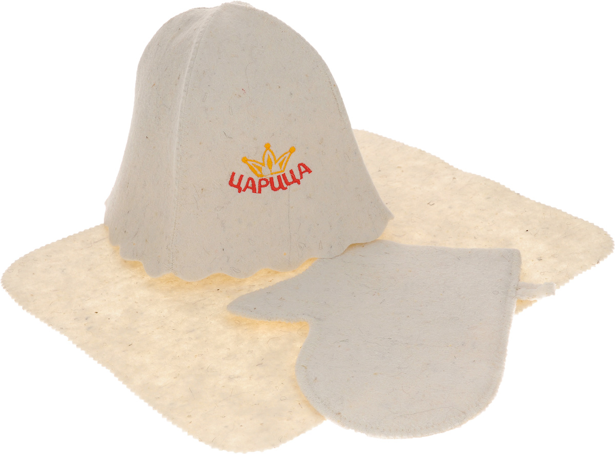 Набор для бани и сауны Proffi Царица, цвет: бежевый, 3 предметаNTS-101C blueПодарочный набор для бани и сауны Proffi Царица, изготовленный из войлока, состоит из шапки, рукавицы и коврика. Коврик используется в качестве подстилки на пол или скамейки, он убережет вас от ожогов и воздействия на кожу высоких температур. Шапка - незаменимый атрибут в бане, она предотвращает сухость и ломкость волос, а также защищает от головокружения. Шапка декорирована вышитыми надписью Царица и короны. Все предметы набора имеют специальную петельку для подвешивания.Такой набор поможет с удовольствием и пользой провести время в бане, а также станет чудесным подарком друзьям и знакомым, которые по достоинству оценят его при первом же использовании.Размер коврика: 44 см х 36 см.Обхват головы: 72 см.Высота шапки: 23 см.Размер рукавицы: 26 х 23 см.