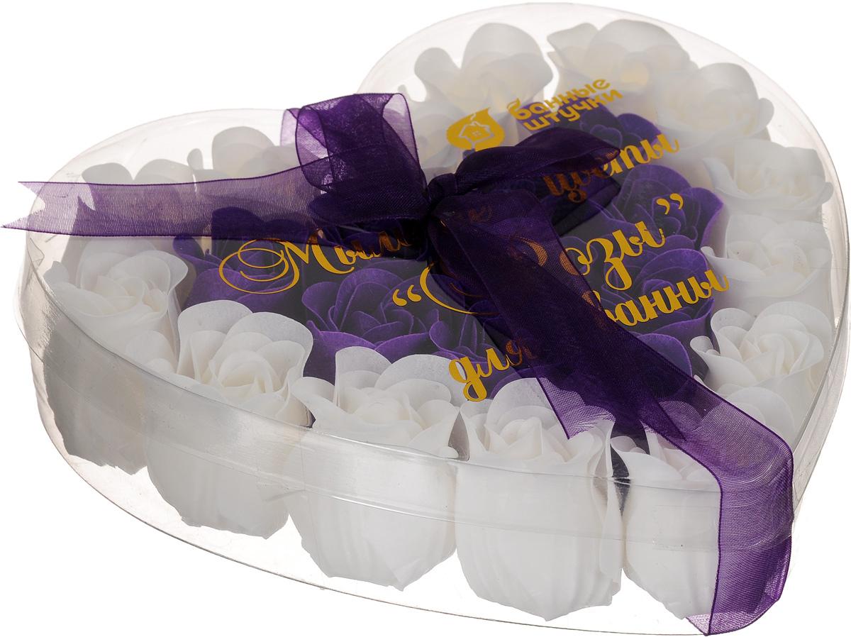 Мыльные цветы Банные штучки Розы, цвет: фиолетовый, белый, 24 шт24238/80735_Мыльные цветы Банные штучки изготовлены в виде 24 бутонов роз. Их можно добавить в ванну, либо вспенить в ладонях и использовать вместо мыла. Обладают ароматом свежесрезанных цветов.Мыльные цветы Розы упакованы в пластиковую прозрачную коробочку в виде сердца.Состав: глицерин, поливиниловый спирт, белое масло, пищевой краситель, пищевой крахмал, пищевой ароматизатор, очищенная вода.